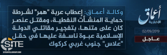 ISIS Claims Bombing Vehicle in 'Allas Oilfield