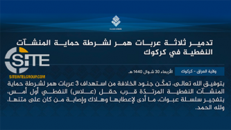 ISIS Claims Attack on Security Forces Near 'Allas Oilfield in Iraq