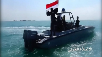 Houthis Target Saudi Aramco Facility with Explosives-Laden Boats