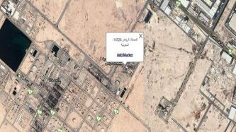 Houthis Claim Drone Attack on Aramco Refinery in Riyadh