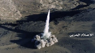 Houthis Launch Missile Against Saudi Aramco in Jizan