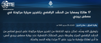 ISIS Claims Car Bombing at Baiji Oil Refinery in Iraq
