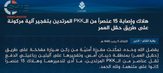 ISIS Claims Two Bombings Two Days Apart Near Syrian Oilfield