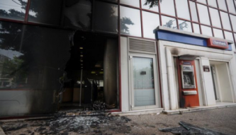 Anarchists Claim Incendiary Attack on Eurobank Branch in Athens