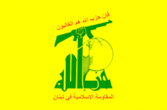 Houthi Rebels Fundraise for Lebanese Hezbollah
