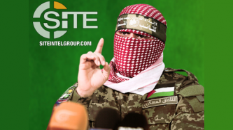 Hamas Military Wing Fundraising via Mass Communication
