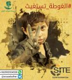 HTS Supporters Promote Fundraising Campaigns for Eastern Ghouta, Syria