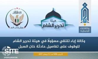 Tahrir al-Sham Denies Attempt to Assassinate Free Idlib Army Commander