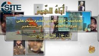Al-Qaeda Leader Zawahiri Calls Muslims to Fight on 15th Anniversary of 9/11, Blacks to Enter Islam